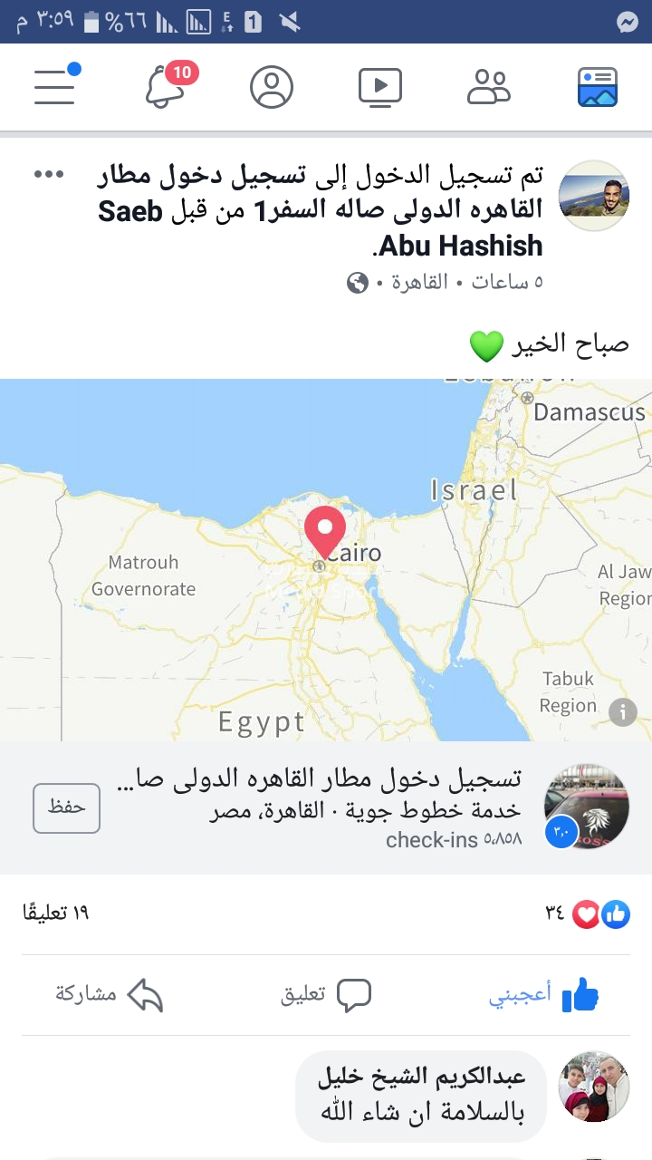 Screenshot_٢٠١٩٠٧١٢-١٥٥٩٠٧