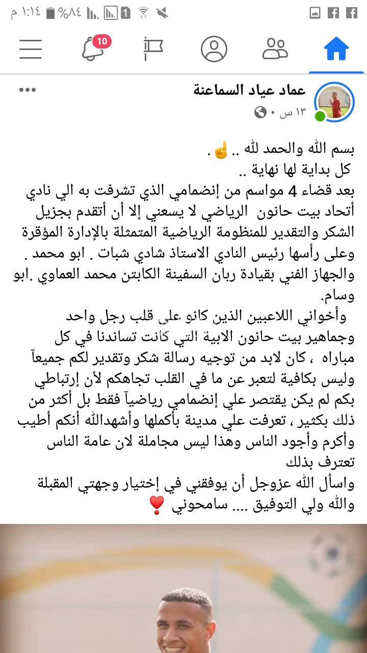 Screenshot_٢٠٢٠٠٣٢١-١٣١٤٤٨